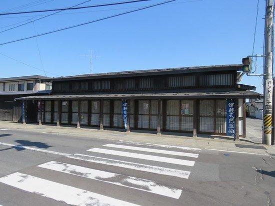 Marutomi Kawasaki Somekojo