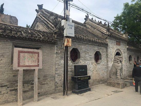 Guoyang County Photo