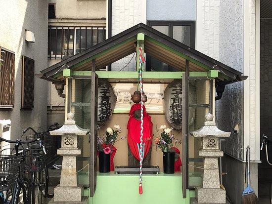 Oji Kosodate Jizoson Temple