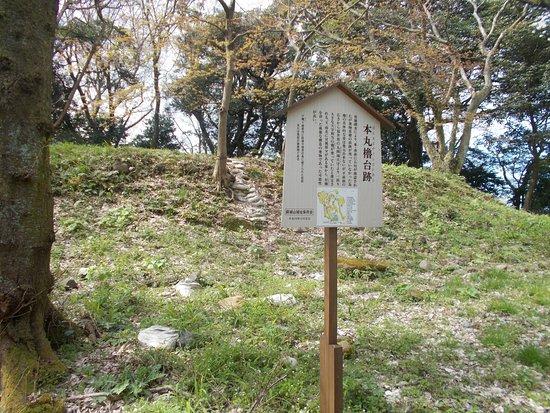 Kaga, Japan: 本丸櫓台跡です。