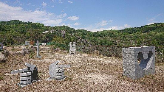 Ishikiri Sammyaku: 石切山脈