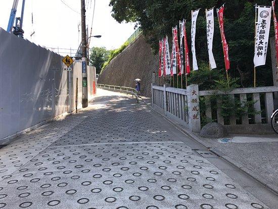 Oji Inari Slope