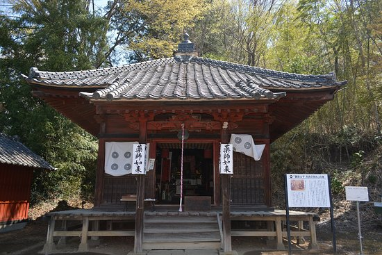 Shimmachi Yakushi-do Temple