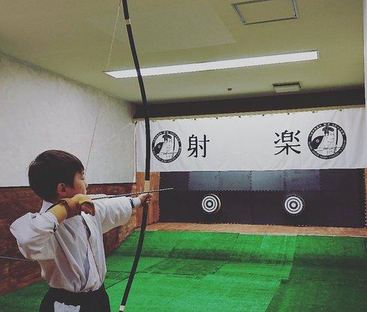 ご家族で弓を楽しむ