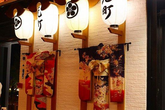 Motomachi Japanese Restaurant & Patisserie: Motomachi Japanese Restaurant