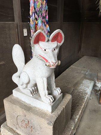Eiju Inari Shrine