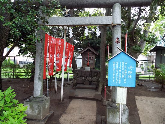Hiratsuka Mishima Shrine