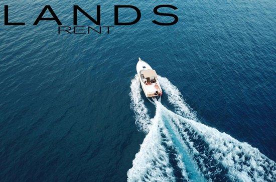 LANDS Rent