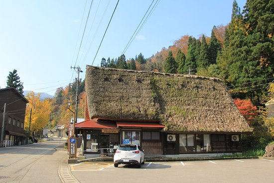 Gokayama Tourist Information Center
