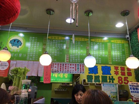 Ning Meng Wu照片
