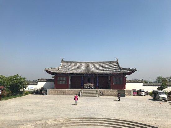 Bilde fra Shangqiu