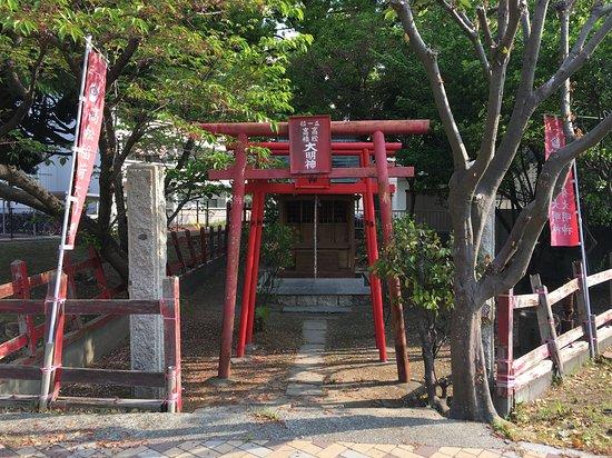 Takamatsu Takahashi Inari Daimyojin Shrine