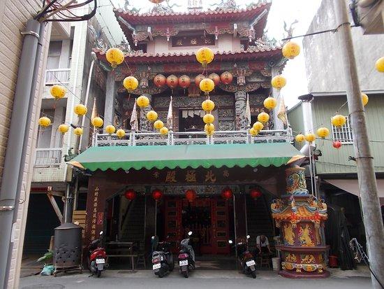 Bei Ji Dian