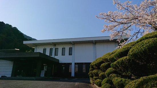 Yamaguchi History and Folklore Museum
