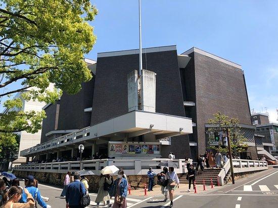Okayama City Auditorium