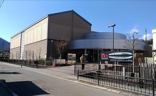 Museum Tsuru