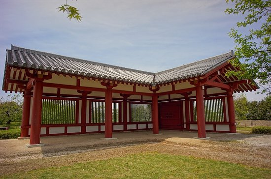Shimono Yakushiji History Museum