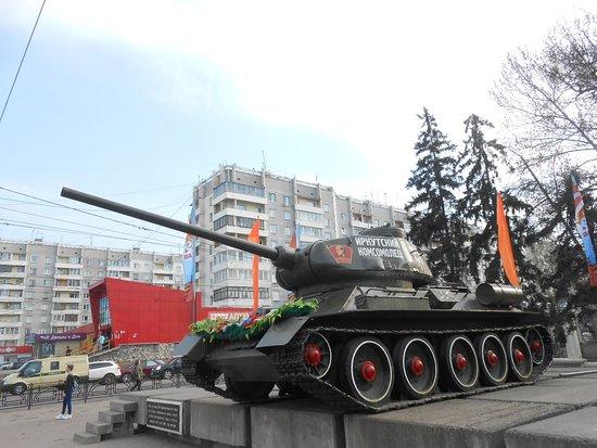 Tank Irkutskiy Komsomolets