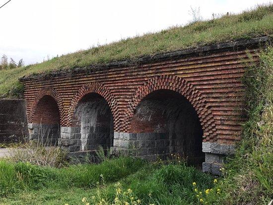 Uchida Sanren Bridge