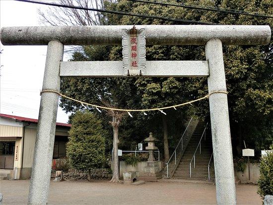 Semba Sengen Shrine