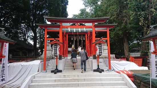 Mabashi Inari Shrine