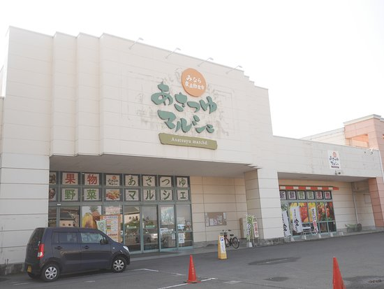 Asatsuyu Marche