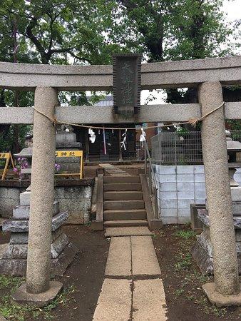 Tagara Tenso Shrine