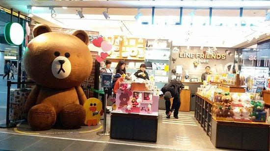 Line Friends Store