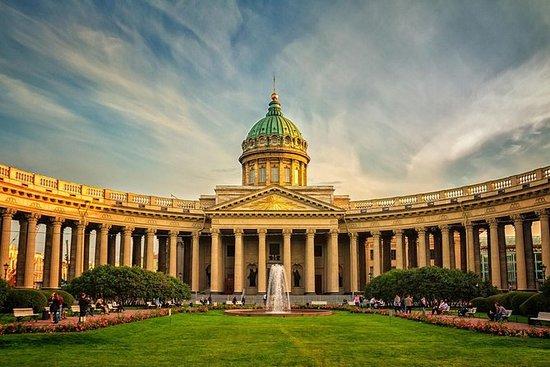 為期一天的聖彼得堡私人所有包容性的GRAND TOUR免排隊