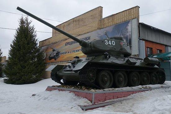 Visita Privada al Museo del Tanque...