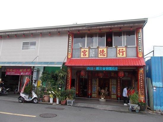 三民, 台湾, 行徳宮