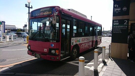 Chiba Kotsu