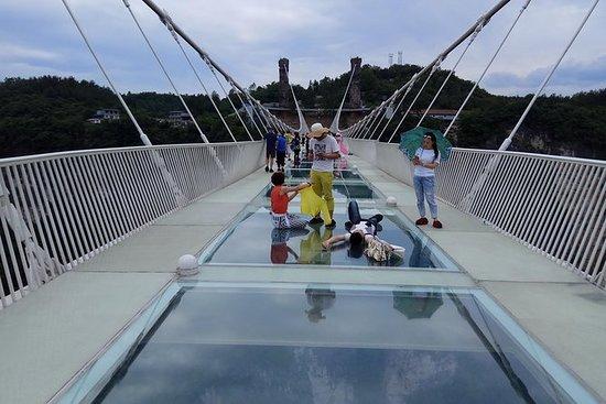 Lago Baofeng y Zhangjiajie Glass...