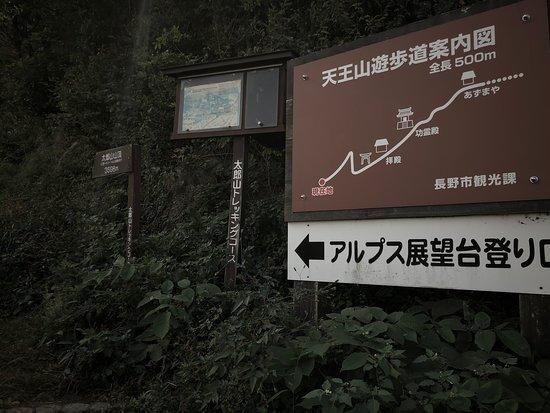 Mt. Wakahotaro