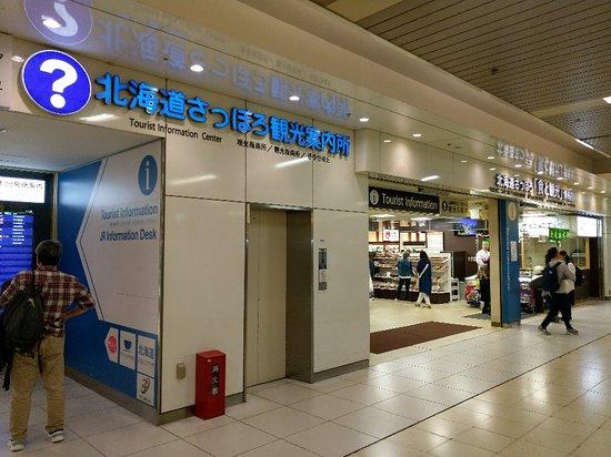 Hokkaido Universal Tourism Center Sapporo