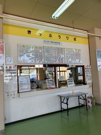 Awashima Kisen Photo