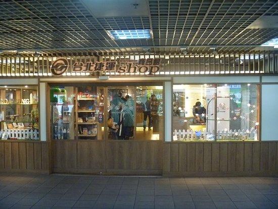 Taipei Metro Gift Shop