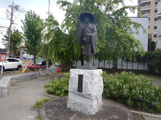 Kawai Sora Statue