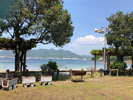Seaside Onsen Noumi