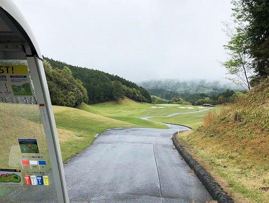 Yamato Kogen Country Club