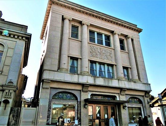 Former Yamakichi Department Store