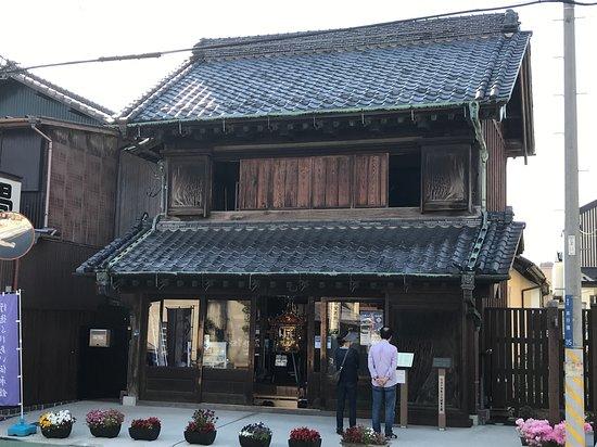 Ichikawa City Gyotoku Fureai Denshokan