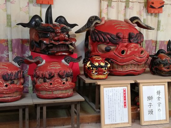 Shrine of Kamakuragu Fotografie