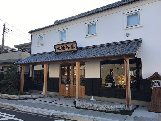 Gyotoku Mikoshi Museum