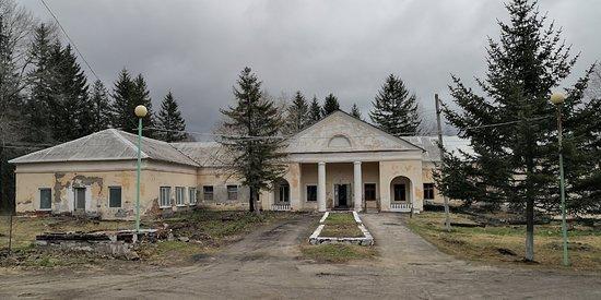 Kuldur, Rusland: Кульдур