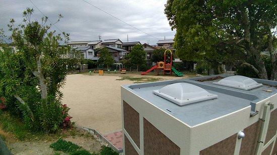 Yurino Children Park