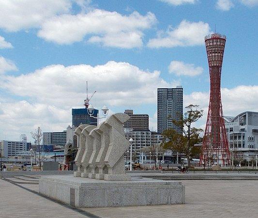Kobe Kaientai Monument