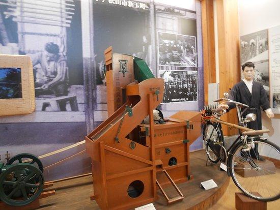 Azechi Umetaro Memorial Art Museum