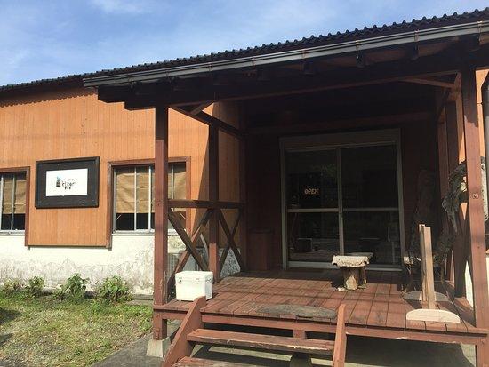 Wood Shop Kikori