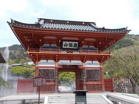 Katsuo-ji Temple Sanmon